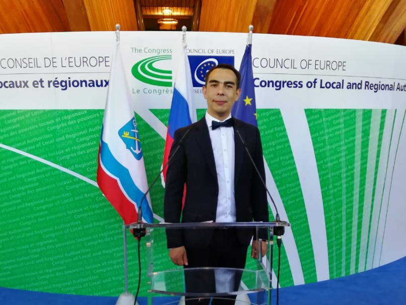 Congress of Local and Regional Authorities of the Council of Europe in Strasbourg