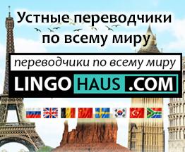 Servicios de traducción de pedidos