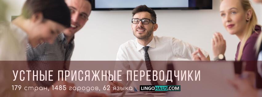 مترجمون محلفون للمرافقة عند كاتب العدل ، في مكاتب تسجيل الزواج ، في المحاكم